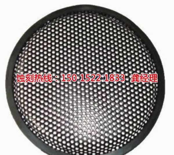 沙田铝板<a href='http://www.shikeyg.com/' target='_blank'><u>蚀刻</u></a>厂家电话