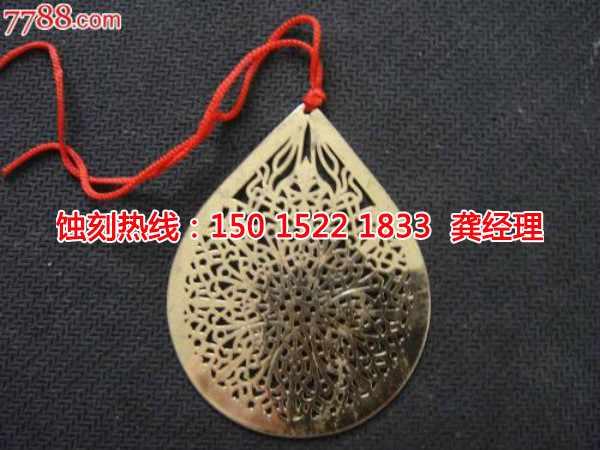 神湾<a href='http://www.shikeyg.com/' target='_blank'><u>蚀刻</u></a>铝联系电话