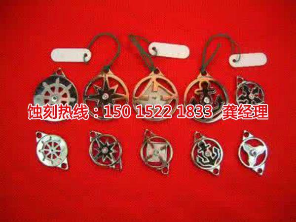 上海腐蚀厂联系电话