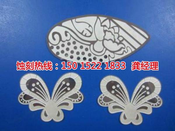 高新区Logo蚀刻加工厂