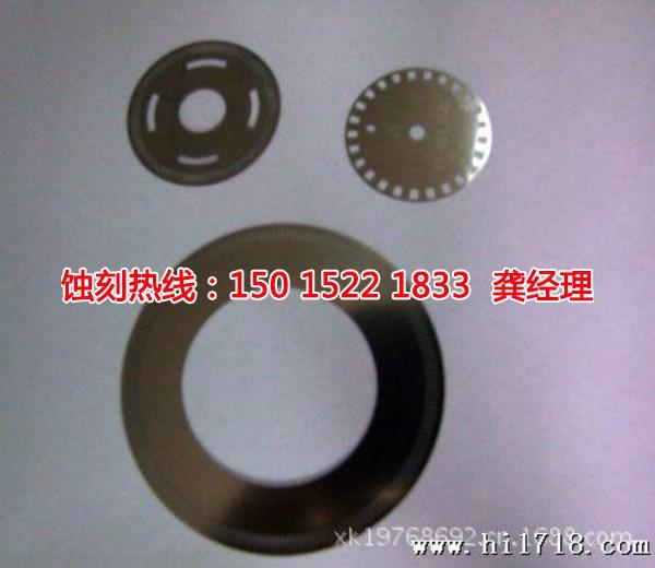 黄江Logo<a href='http://www.shikeyg.com/' target='_blank'><u>蚀刻加工</u></a>厂