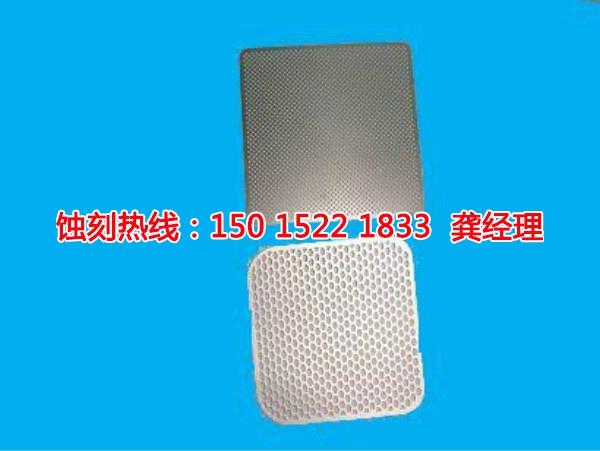 江山Logo<a href='http://www.shikeyg.com/' target='_blank'><u>蚀刻加工</u></a>厂