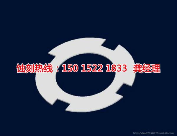 广东铝合金蚀刻联系电话