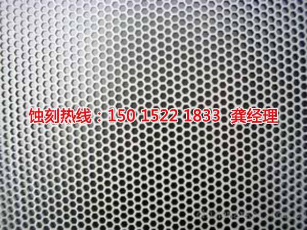 衡州Logo蚀刻加工厂