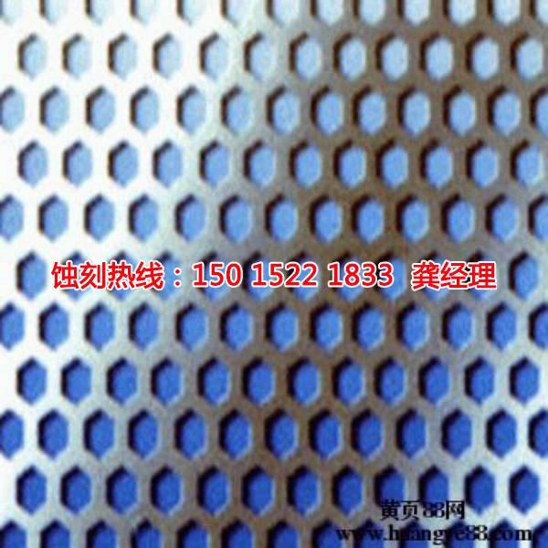 上海标牌<a href='http://www.shikeyg.com/' target='_blank'><u>蚀刻</u></a>厂家电话
