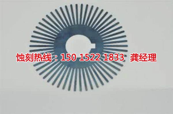 福建蚀刻加工_蚀刻网