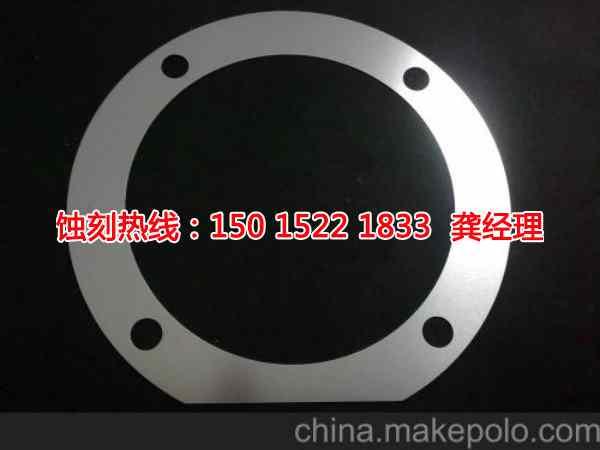 上海铁网蚀刻厂家电话