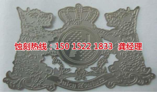 上海钼<a href='http://www.shikeyg.com/' target='_blank'><u>蚀刻</u></a>厂家电话