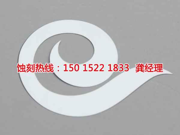 神湾腐蚀厂联系电话