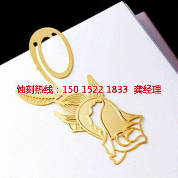 汕尾钼<a href='http://www.shikeyg.com/' target='_blank'><u>蚀刻</u></a>联系电话