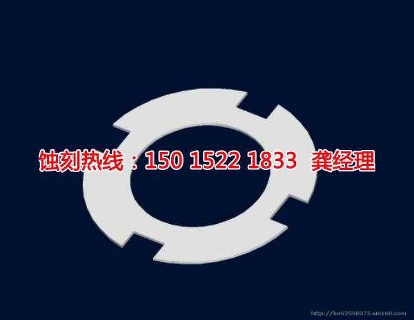 海曙Logo蚀刻加工厂
