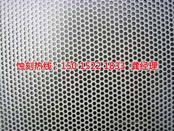 淮安<a href='http://www.shikeyg.com/' target='_blank'><u>蚀刻加工</u></a>厂联系电话