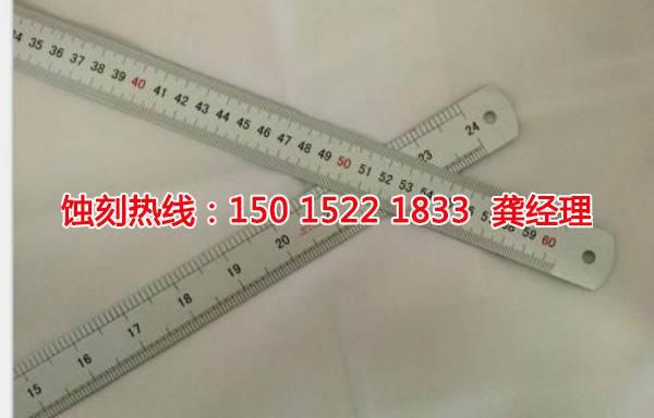 江城Logo<a href='http://www.shikeyg.com/' target='_blank'><u>蚀刻</u></a>加工厂