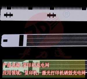 上海蚀刻网联系电话