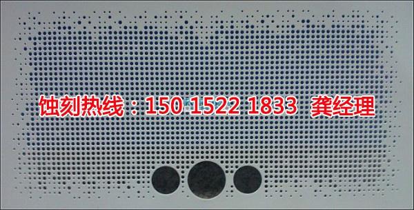 深圳拉丝不锈钢蚀刻联系电话